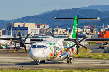 B-17001 - Uni Air ATR 72 (all models)