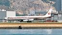 JAL - Japan Airlines - Douglas DC-8-62 JA8031