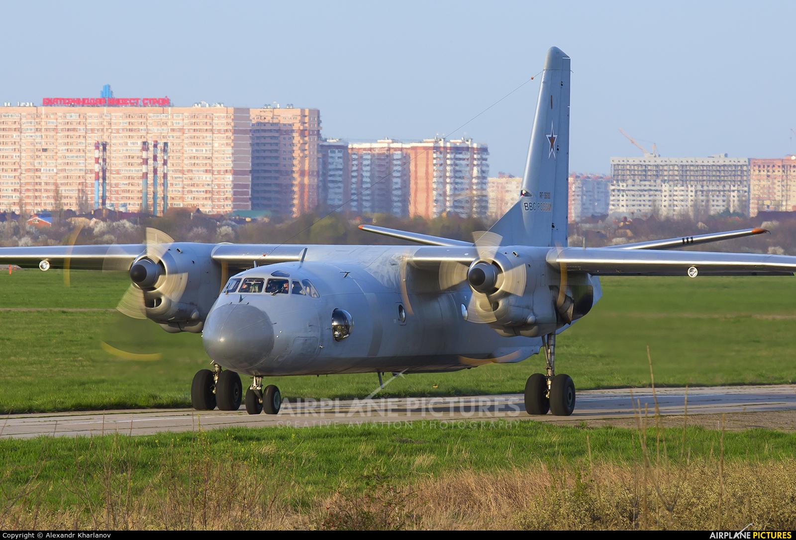 Russia - Air Force 56 aircraft at Krasnodar Tsentralny