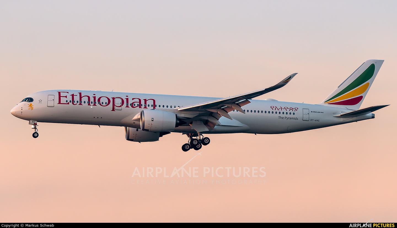 Ethiopian Airlines ET-AVC aircraft at Frankfurt