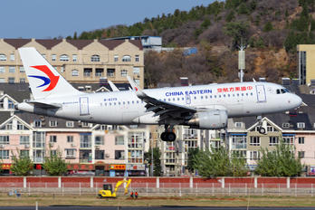B-8379 - China Eastern Airlines Airbus A319