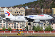 B-8379 - China Eastern Airlines Airbus A319 aircraft