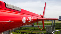 HB-ZRJ - REGA Swiss Air Ambulance  Aerospatiale AS350 Ecureuil / Squirrel aircraft