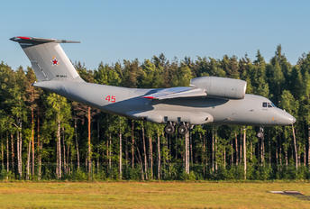 RF-90318 - Russia - Air Force Antonov An-72