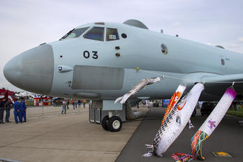 5503 - Japan - Maritime Self-Defense Force Kawasaki P-1