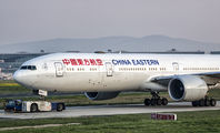 B-2003 - China Eastern Airlines Boeing 777-300ER aircraft