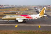 A9C-AD - Gulf Air Airbus A320 aircraft