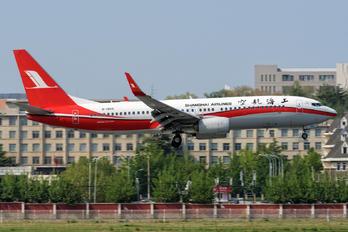 B-1900 - Shanghai Airlines Boeing 737-800