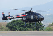 MSP007 - Costa Rica - Ministry of Public Security MD Helicopters MD-600N aircraft
