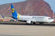 UR-PSZ - Ukraine International Airlines Boeing 737-86J aircraft