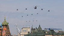 06 - Russia - Air Force Mil Mi-26T2 aircraft