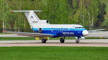 UR-MSX - Motor Sich Yakovlev Yak-40 aircraft