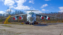 RA-76460 - Aeroflot Ilyushin Il-76 (all models) aircraft