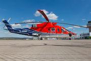 D-HHNH - HeliService International Sikorsky S-76B aircraft