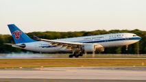 B-6531 - China Southern Airlines Airbus A330-200 aircraft