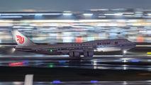 B-2480 - Air China Boeing 747-8 aircraft