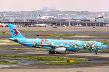 B-5976 - China Eastern Airlines Airbus A330-300