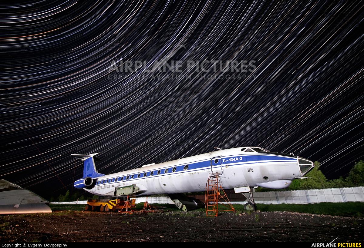 Belavia EW-65145 aircraft at Minsk Intl