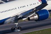 N1603 - Delta Air Lines Boeing 767-300ER aircraft
