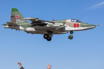 RF-91977 - Russia - Air Force Sukhoi Su-25SM