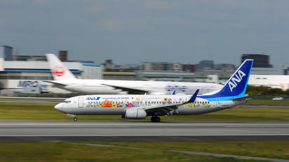 JA85AN - ANA - All Nippon Airways - Airport Overview - Runway, Taxiway
