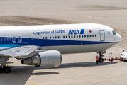 ANA - All Nippon Airways JA8971 image