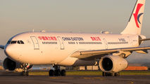 B-5926 - China Eastern Airlines Airbus A330-200 aircraft