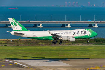 2-ACED - Jade Cargo Boeing 747-400ER