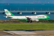 2-ACED - Jade Cargo Boeing 747-400ER aircraft