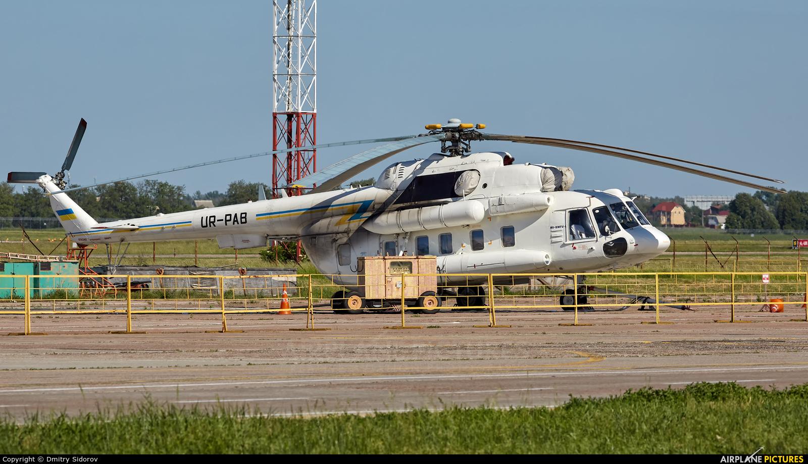 Ukraine - Government UR-PAB aircraft at Kiev - Borispol
