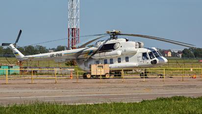 UR-PAB - Ukraine - Government Mil Mi-8MTV-1