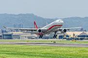 B-6096 - Shanghai Airlines Airbus A330-300 aircraft