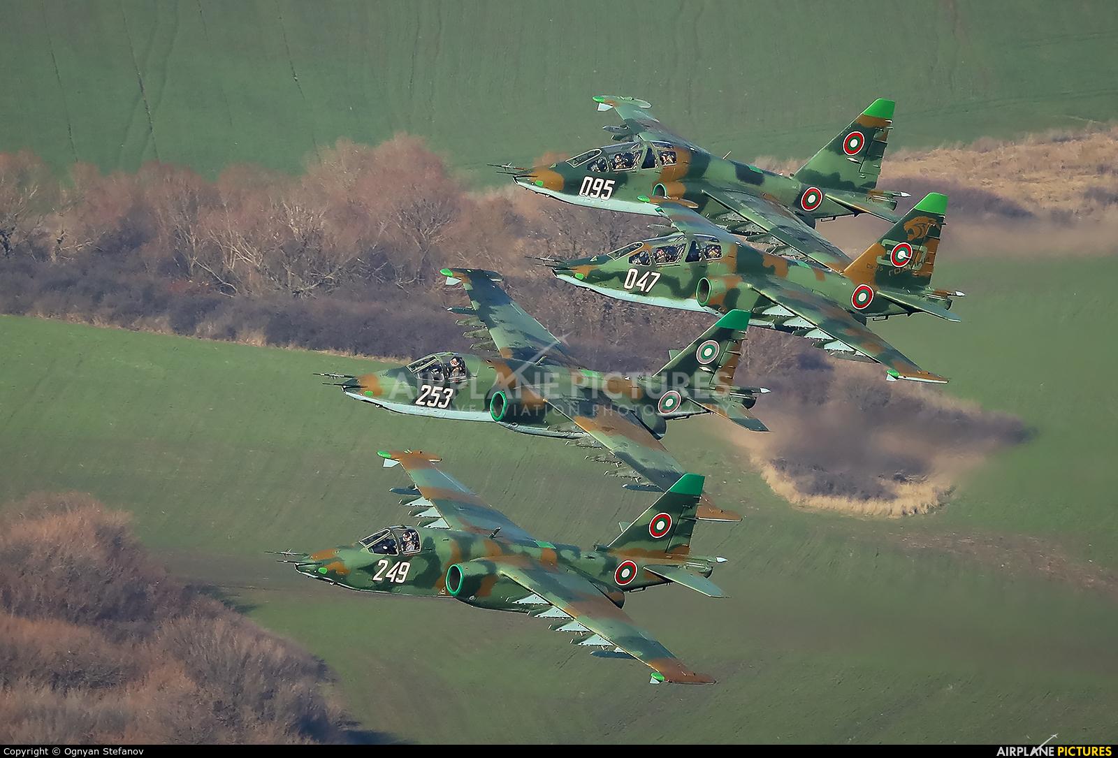 Bulgaria - Air Force 249 aircraft at Off Airport - Bulgaria