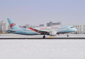 B-8898 - Loong Air Airbus A320