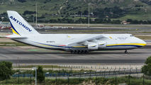 Antonov An124 visited Madrid Barajas title=