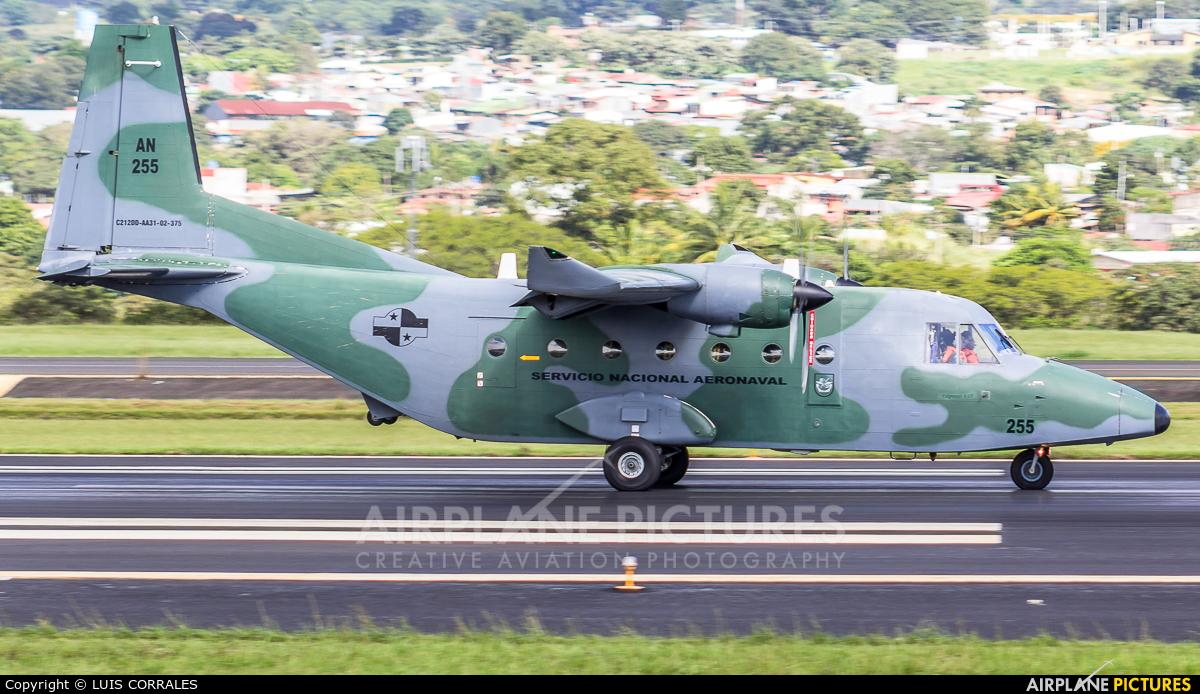 Panama - Air Force AN-255 aircraft at San Jose - Juan Santamaría Intl