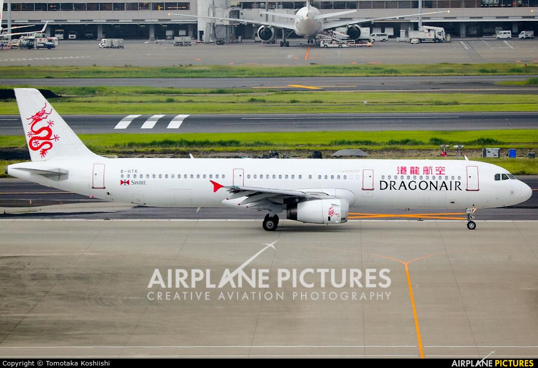Cathay Dragon B-HTK aircraft at Tokyo - Haneda Intl