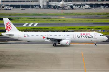 B-HTK - Cathay Dragon Airbus A321