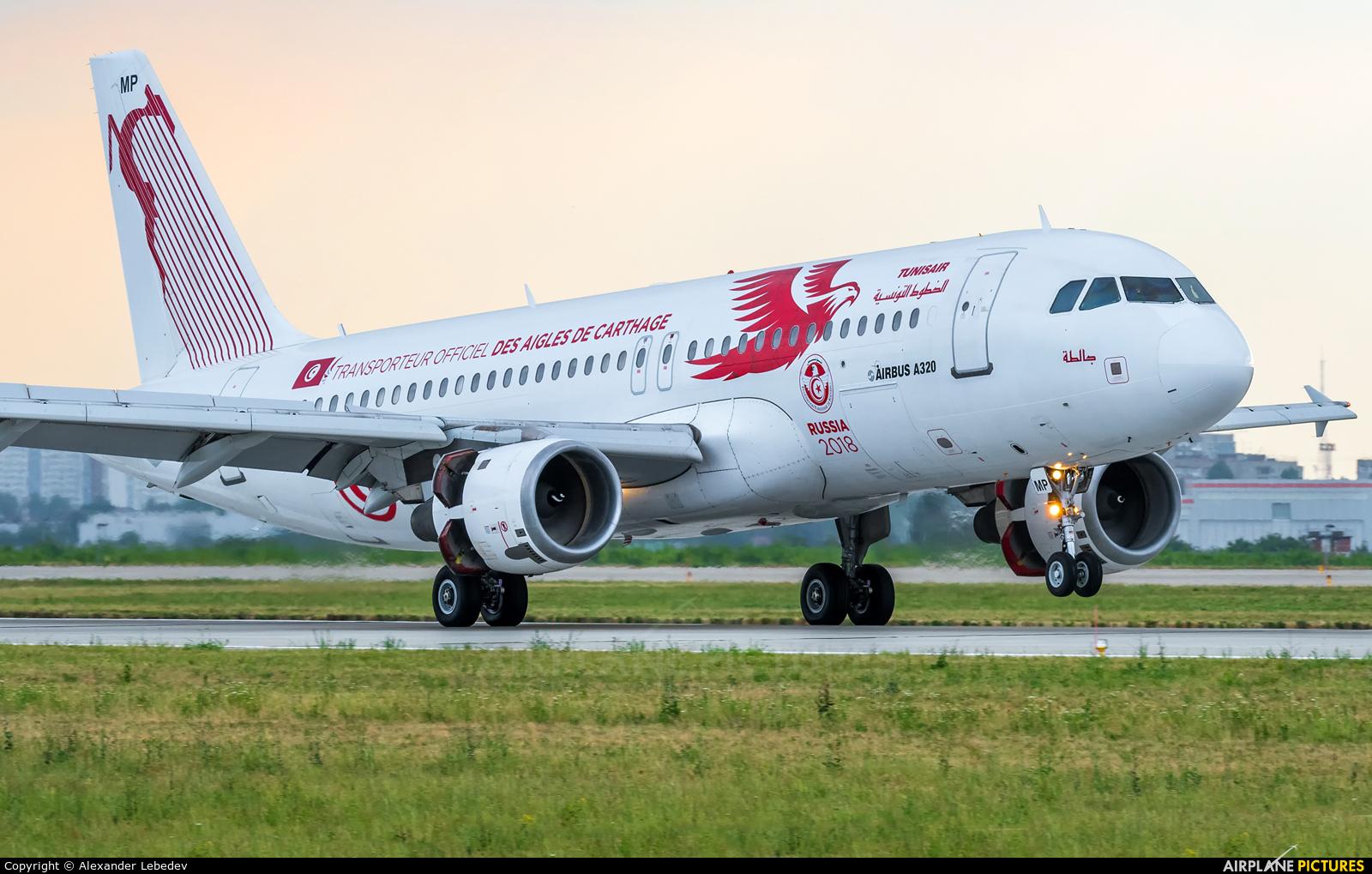 Tunisair TS-IMP aircraft at Krasnodar