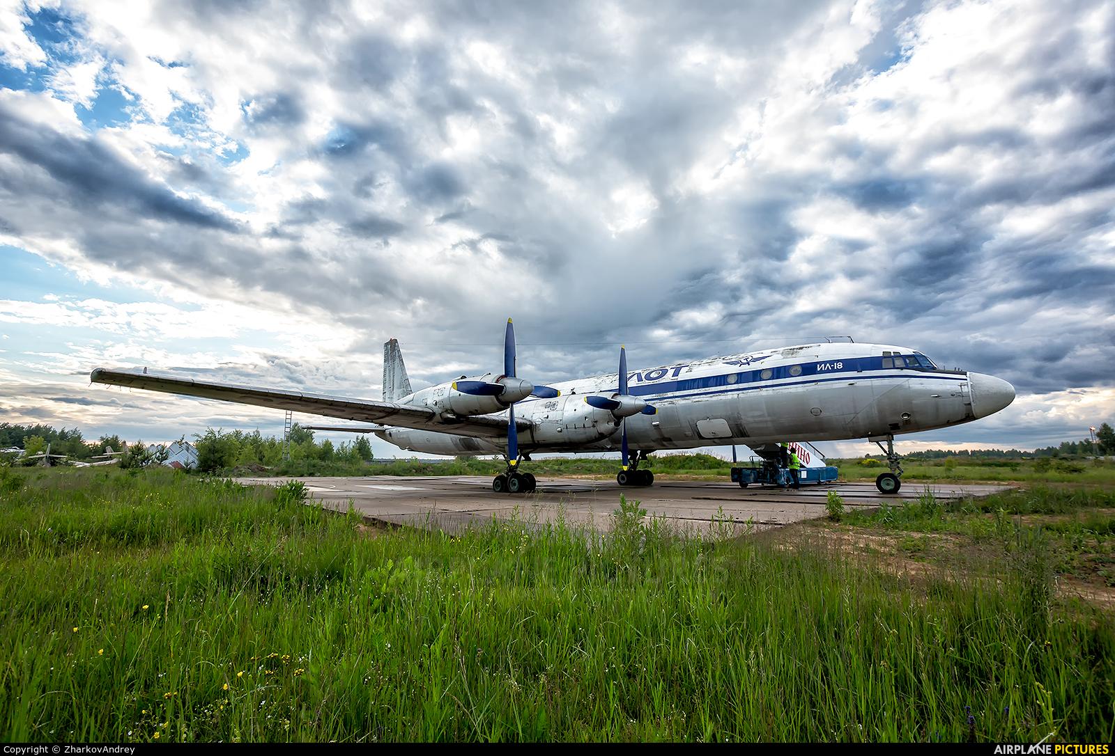 Aeroflot СССР-75737 aircraft at Monino
