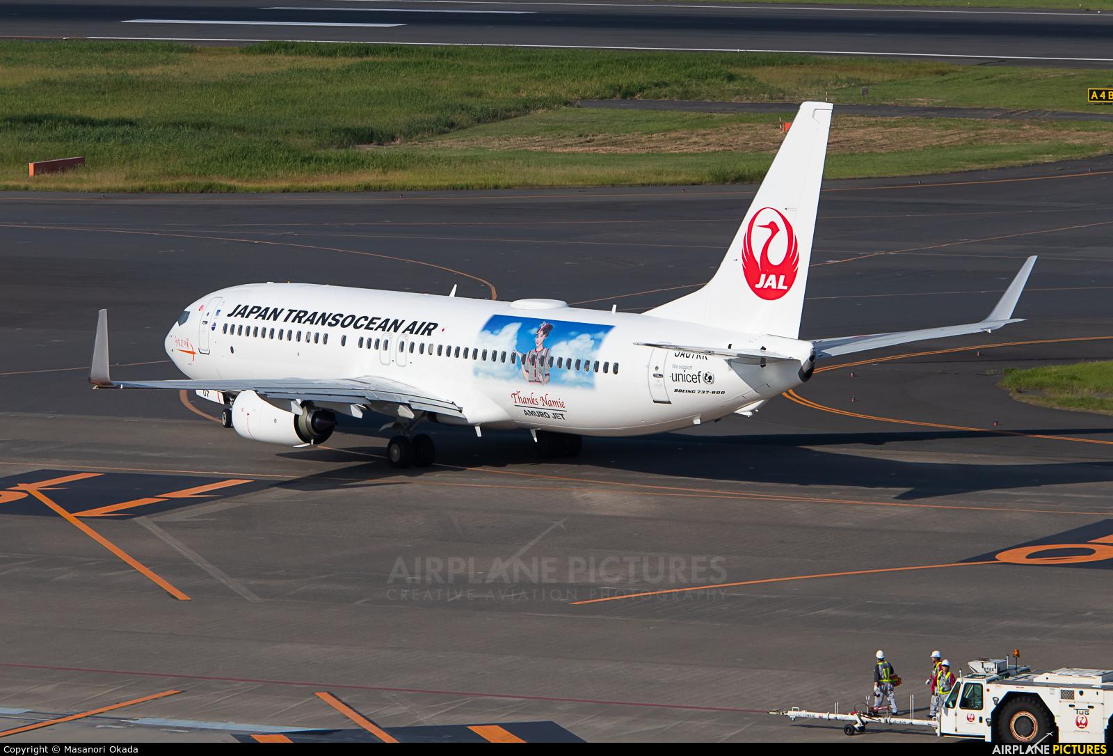 JAL - Japan Transocean Air JA07RK aircraft at Tokyo - Haneda Intl