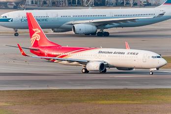 B-1710 - Shenzhen Airlines Boeing 737-800