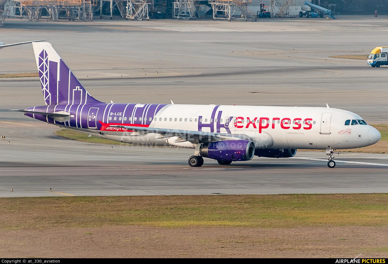 Hong Kong Express B-LCE aircraft at HKG - Chek Lap Kok Intl
