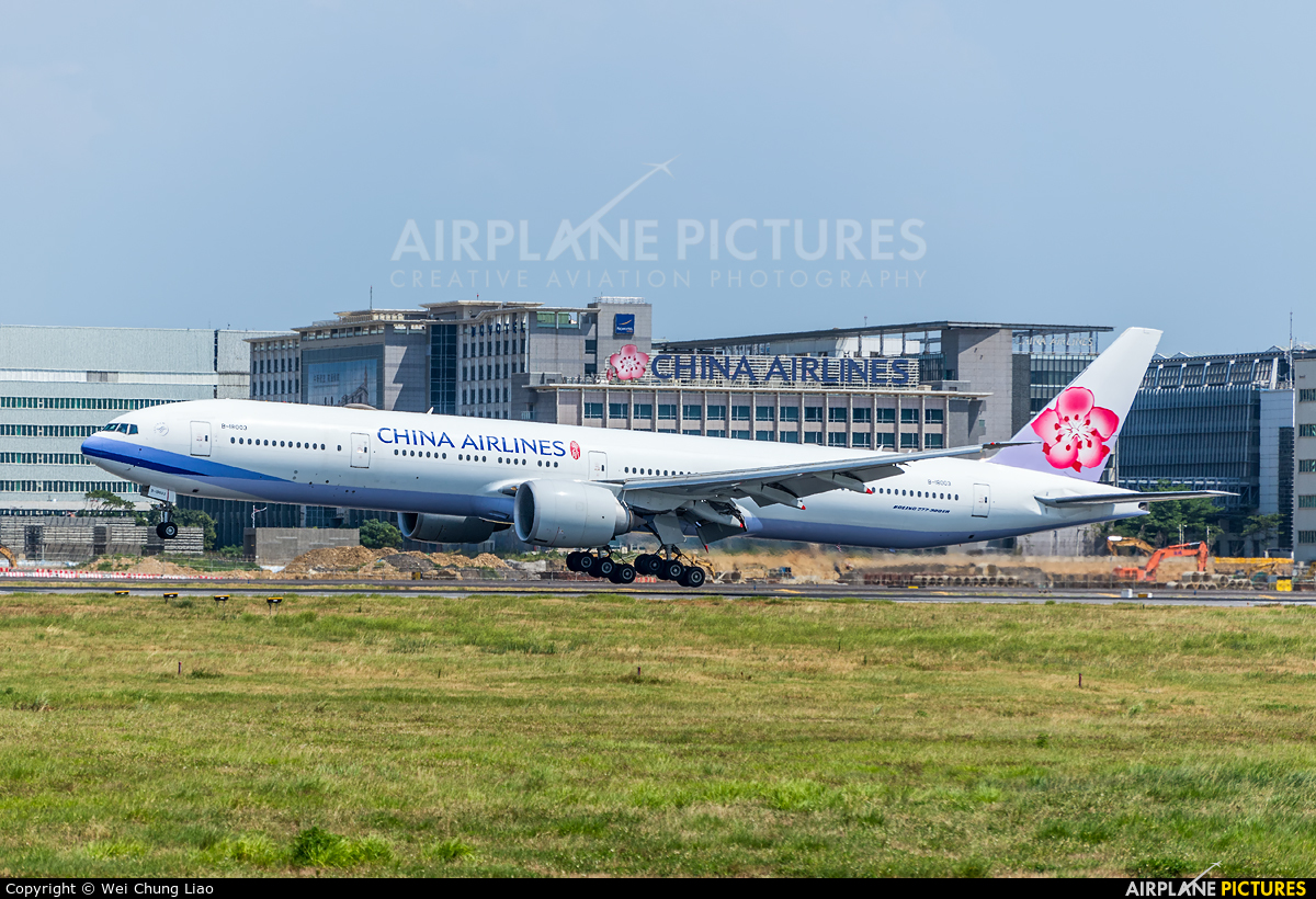 China Airlines B-18003 aircraft at Taipei - Taoyuan