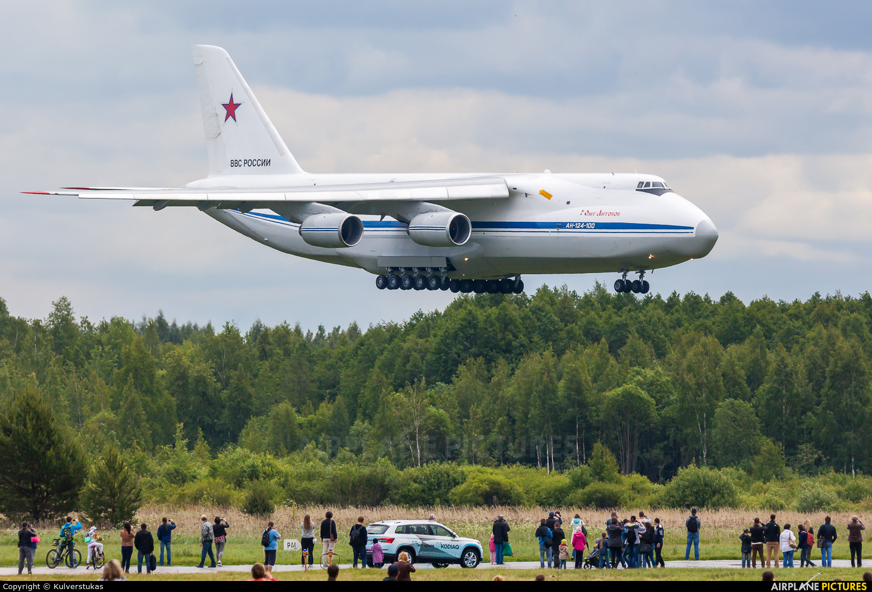 Russia - Air Force RF-82011 aircraft at Tver - Migalovo