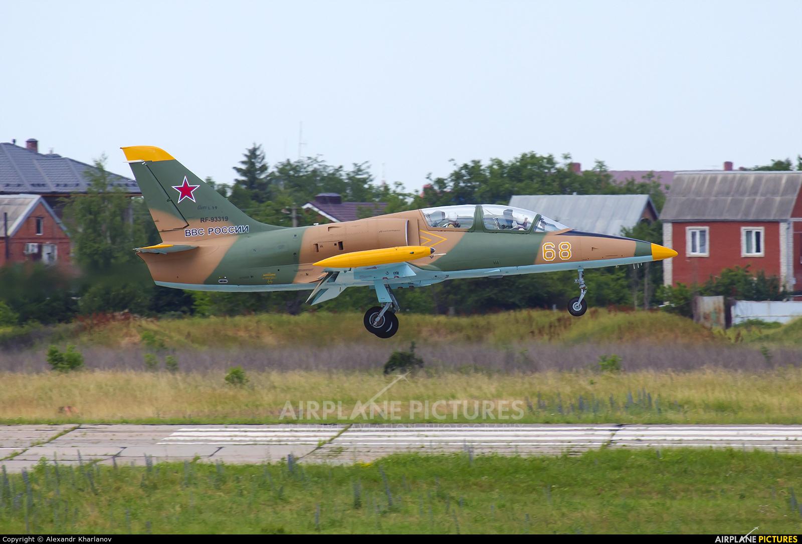 Russia - Air Force 68 aircraft at Krasnodar Tsentralny