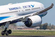 B-7836 - Xiamen Airlines Boeing 787-9 Dreamliner aircraft