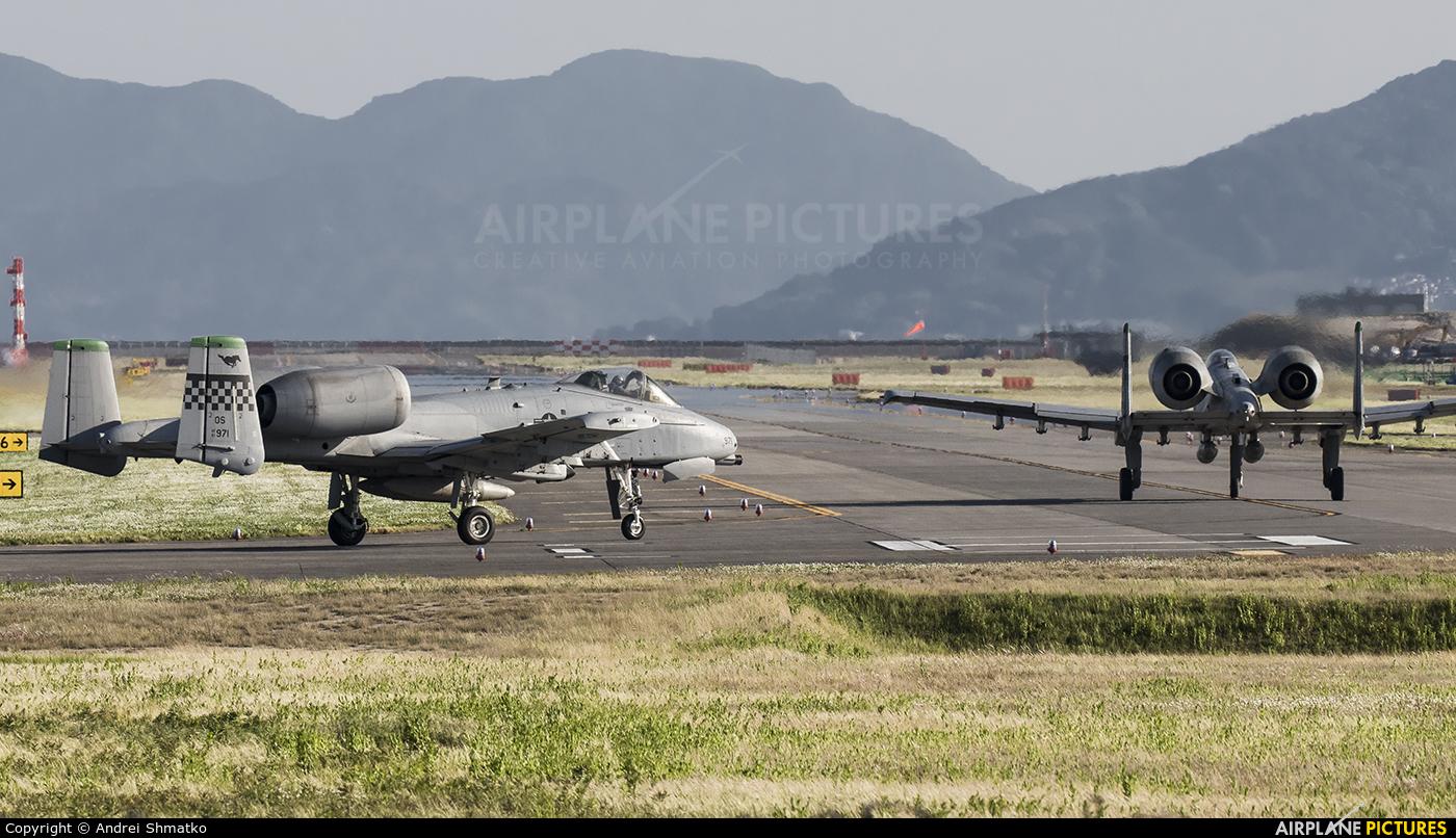 USA - Air Force 81-0971 aircraft at Iwakuni MCAS