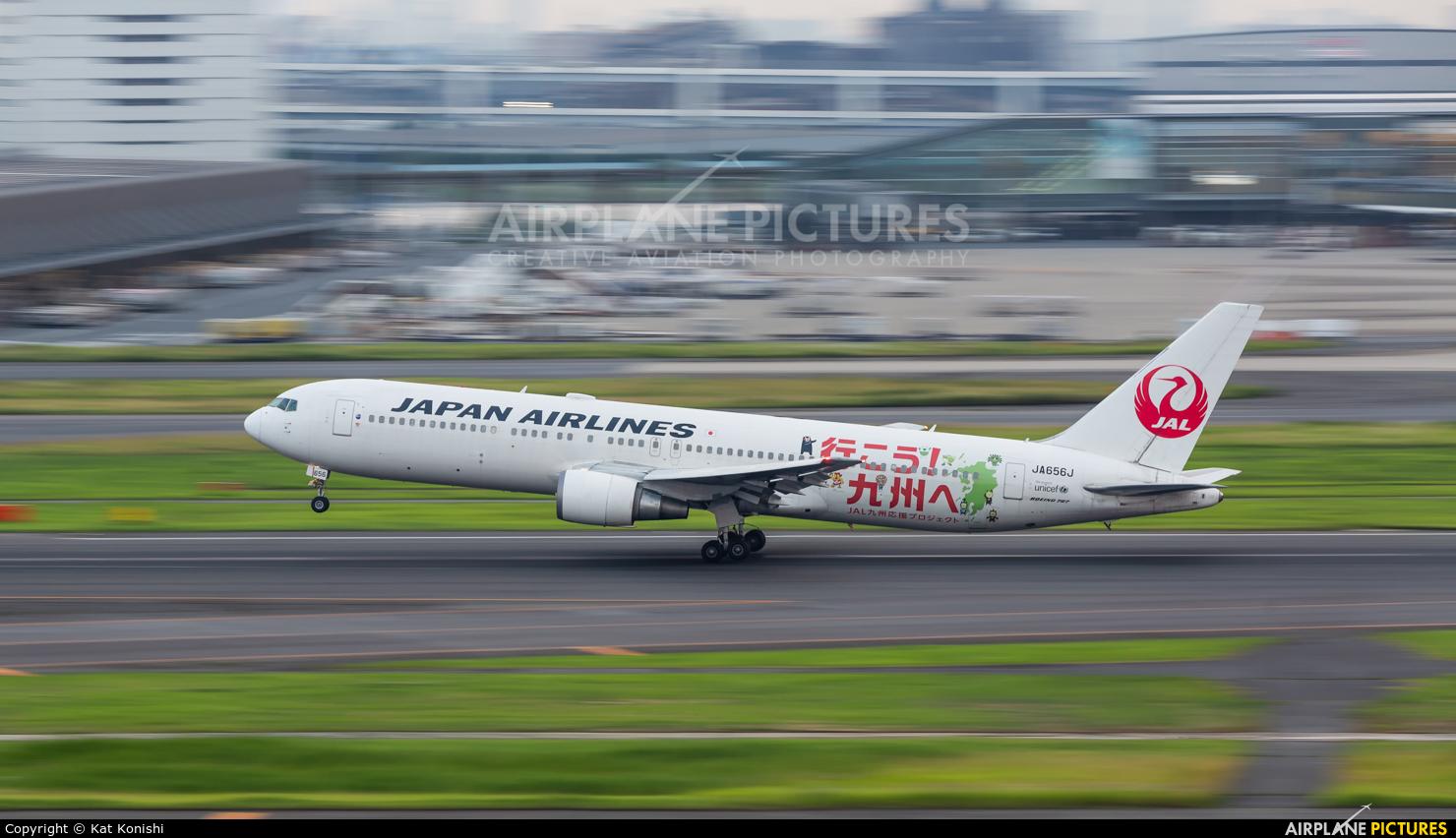 JAL - Japan Airlines JA656J aircraft at Tokyo - Haneda Intl