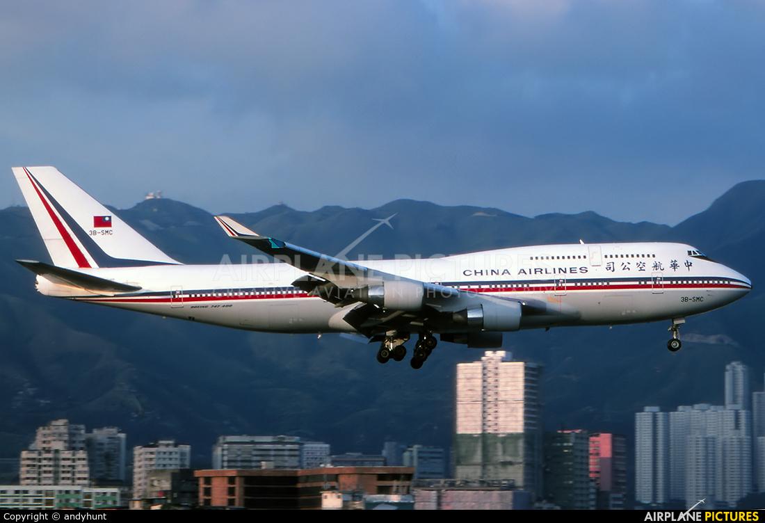 China Airlines 3B-SMC aircraft at HKG - Kai Tak Intl CLOSED